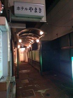 Hotel Yamaki