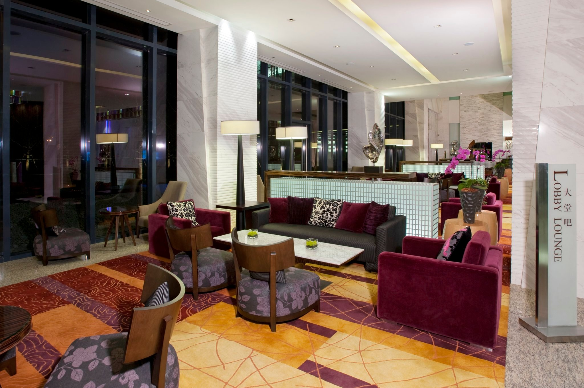 Holiday Inn Shanghai Hongqiao West