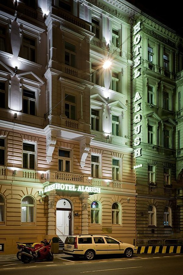 Alqush Downtown Hotel