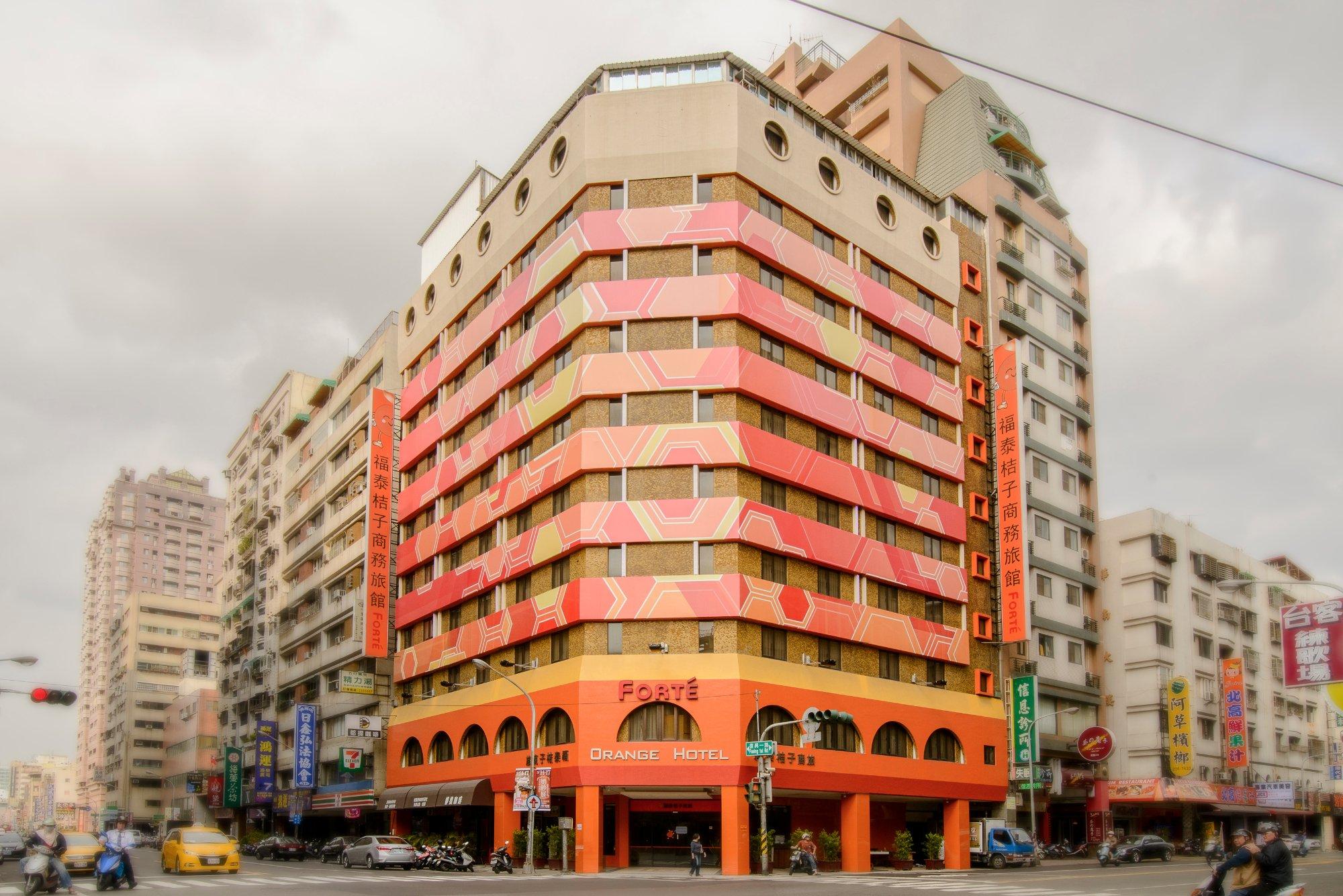 福泰桔子商務旅館 - 六合店