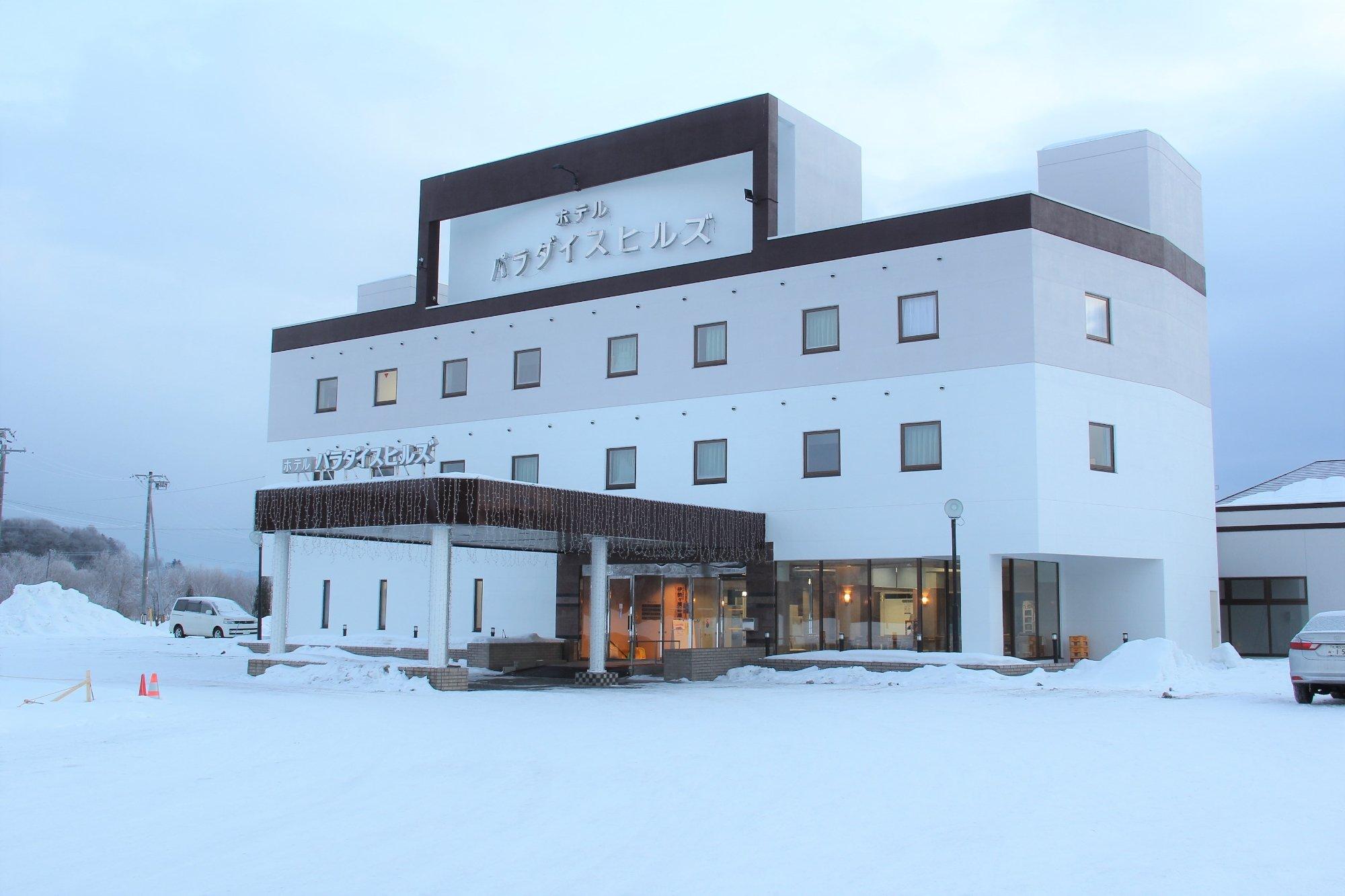 Hotel Paradise Hills