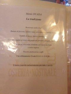 una proposta di menu