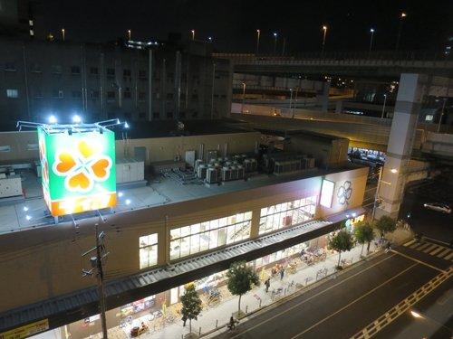 Hotel Okuuchi Osaka