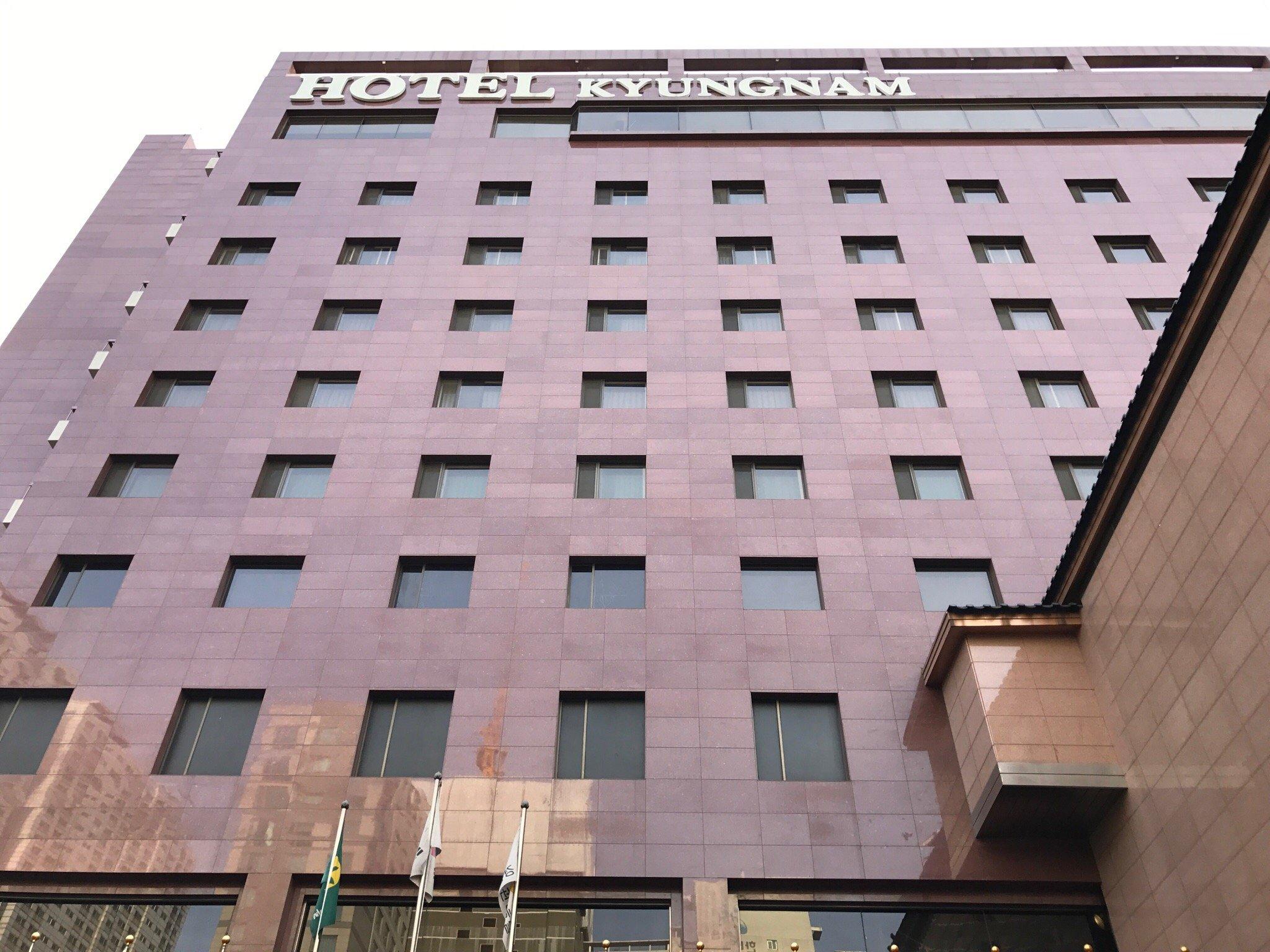 경남 관광 호텔