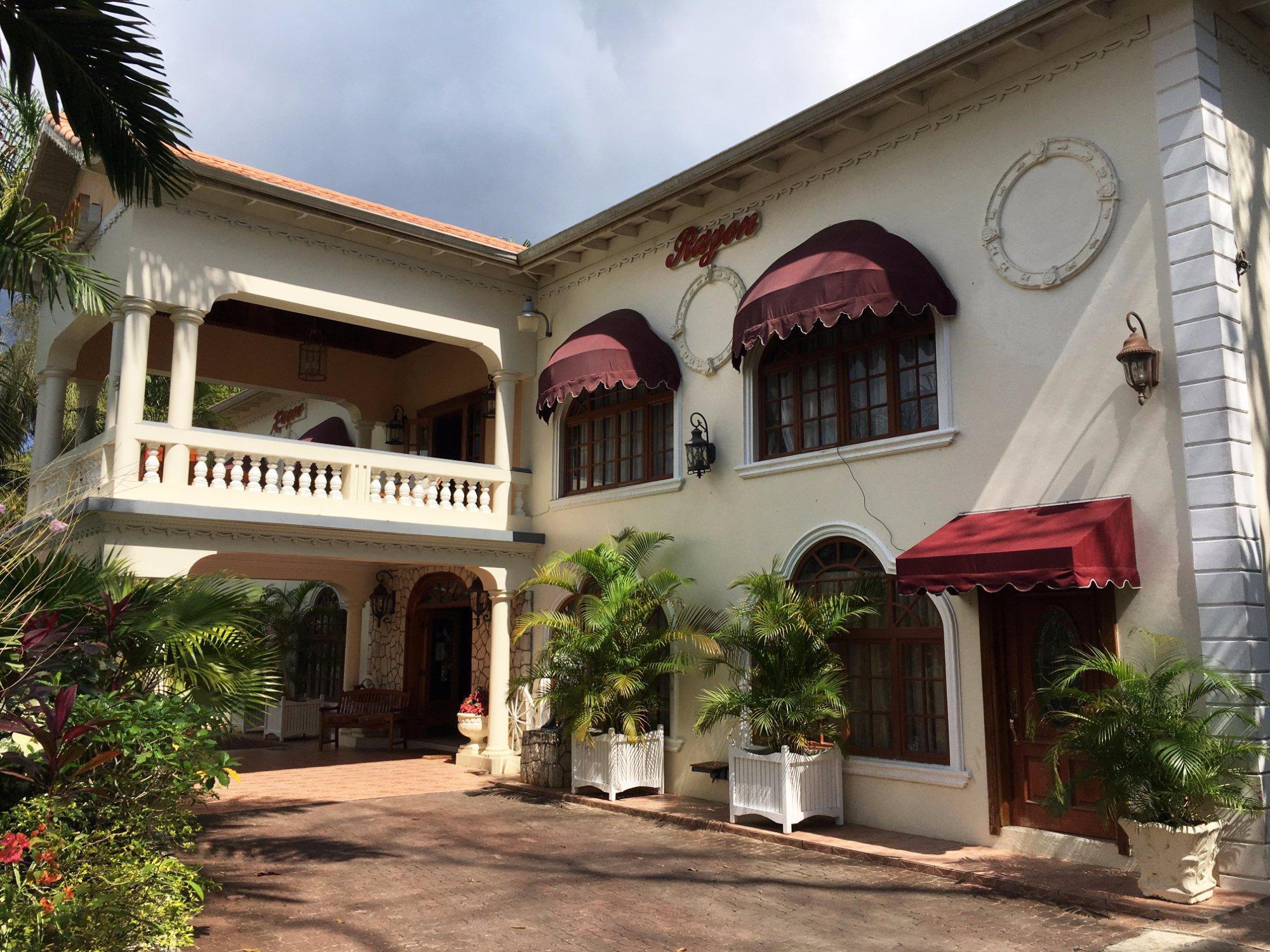 레이온 호텔