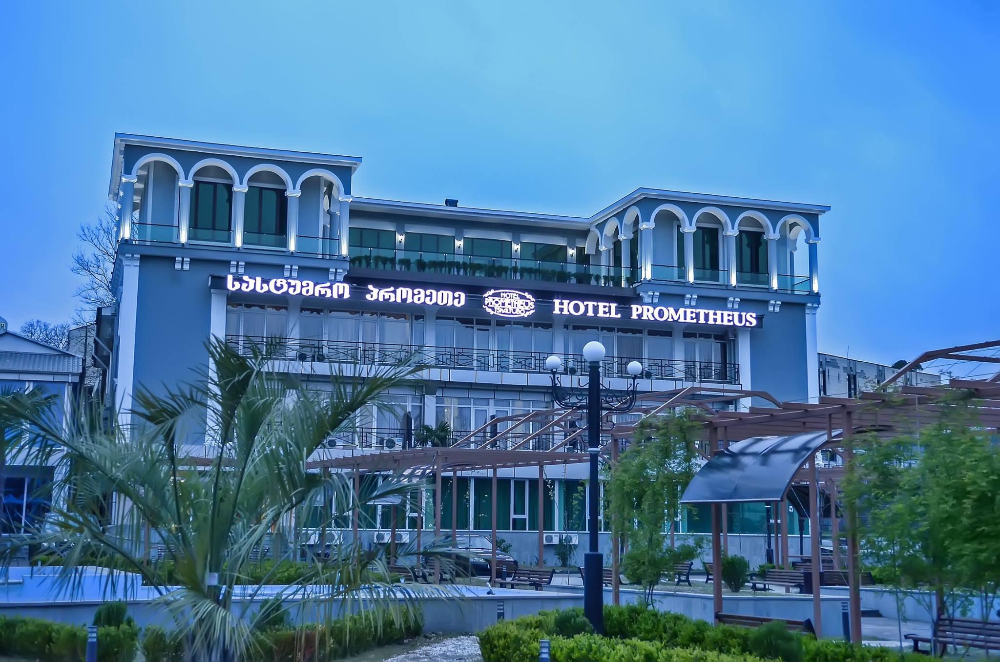 Tskaltubo Prometheus Hotel