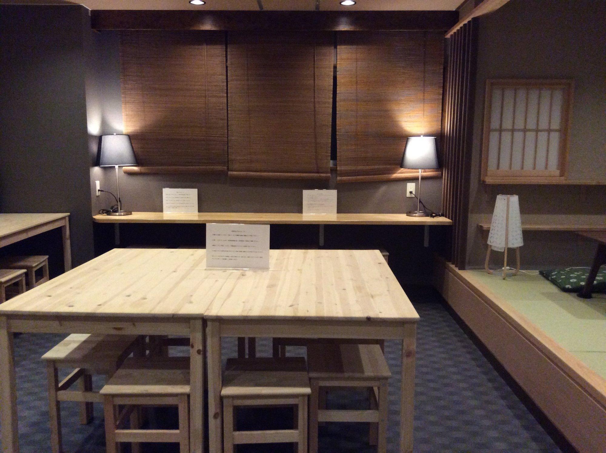 Asakusa Hotel Waso