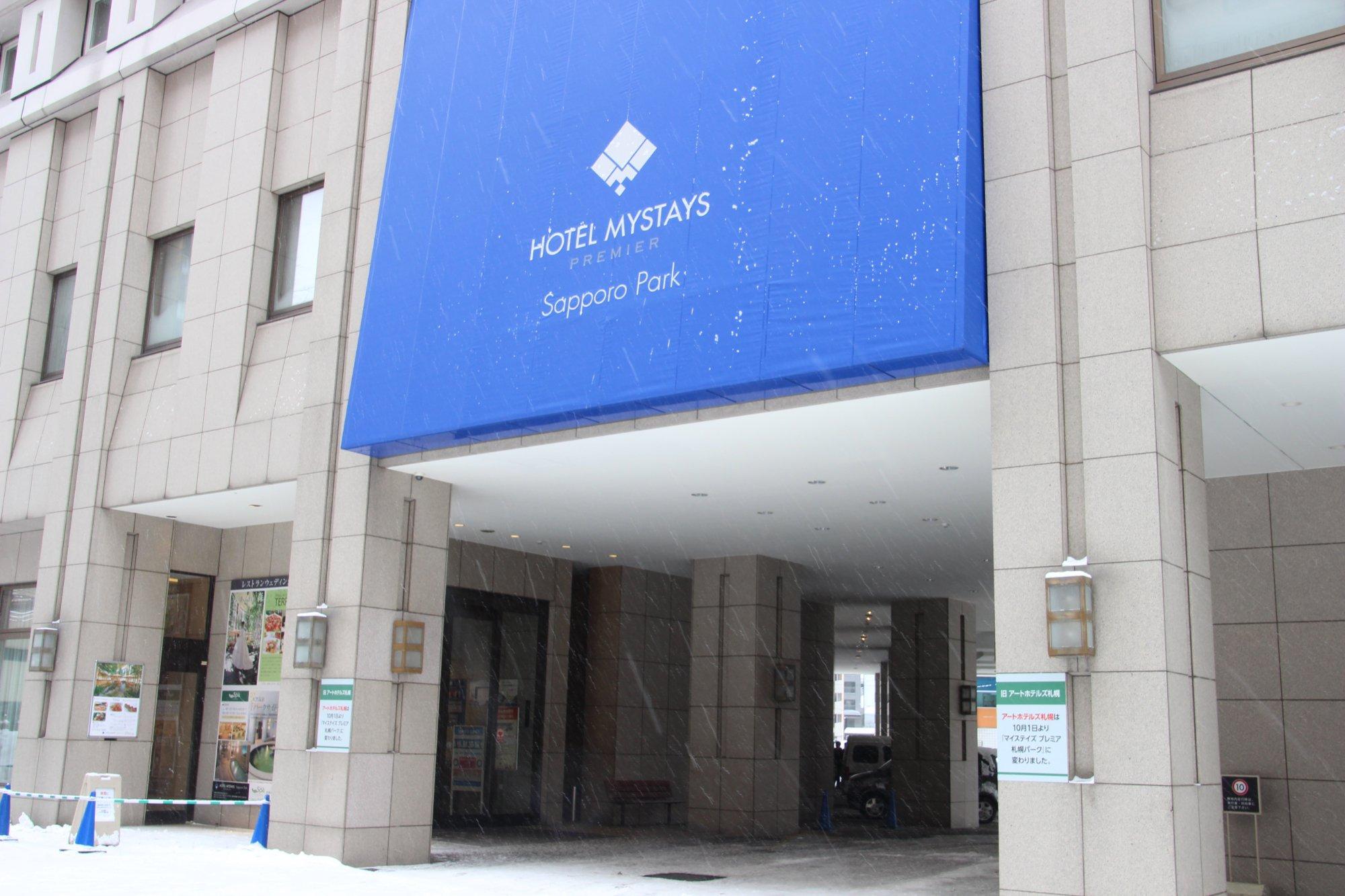 Hotel Mystays Premier Sapporo Park