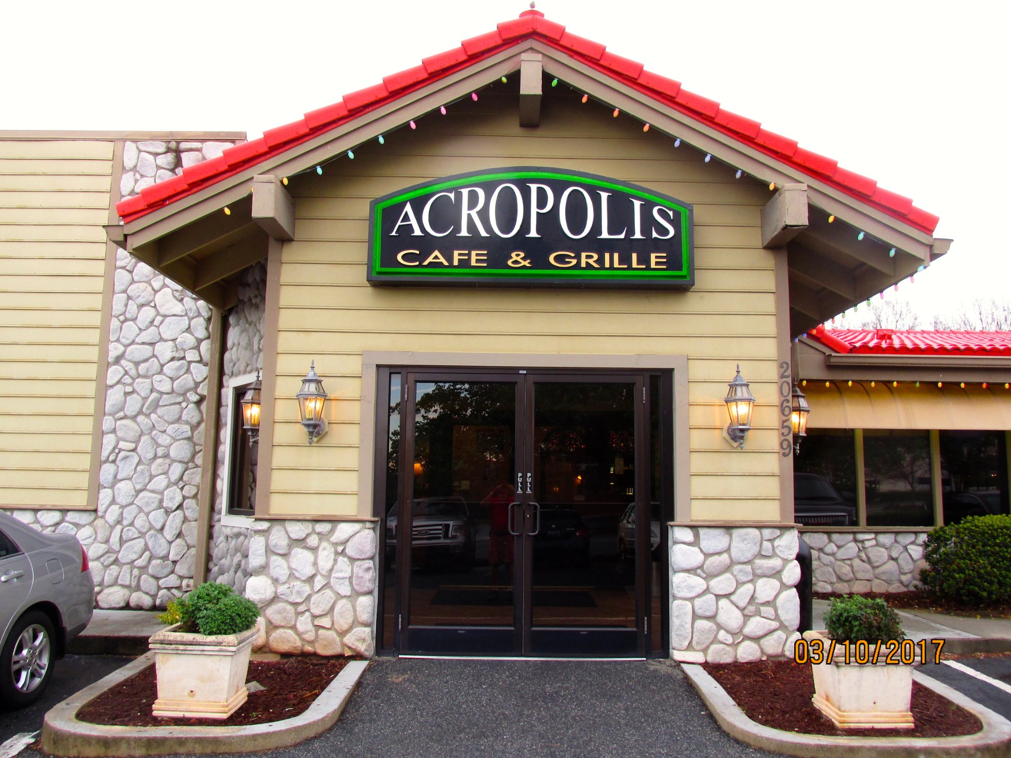 Acropolis cafe grill cornelius menu prices for Acropolis cuisine menu