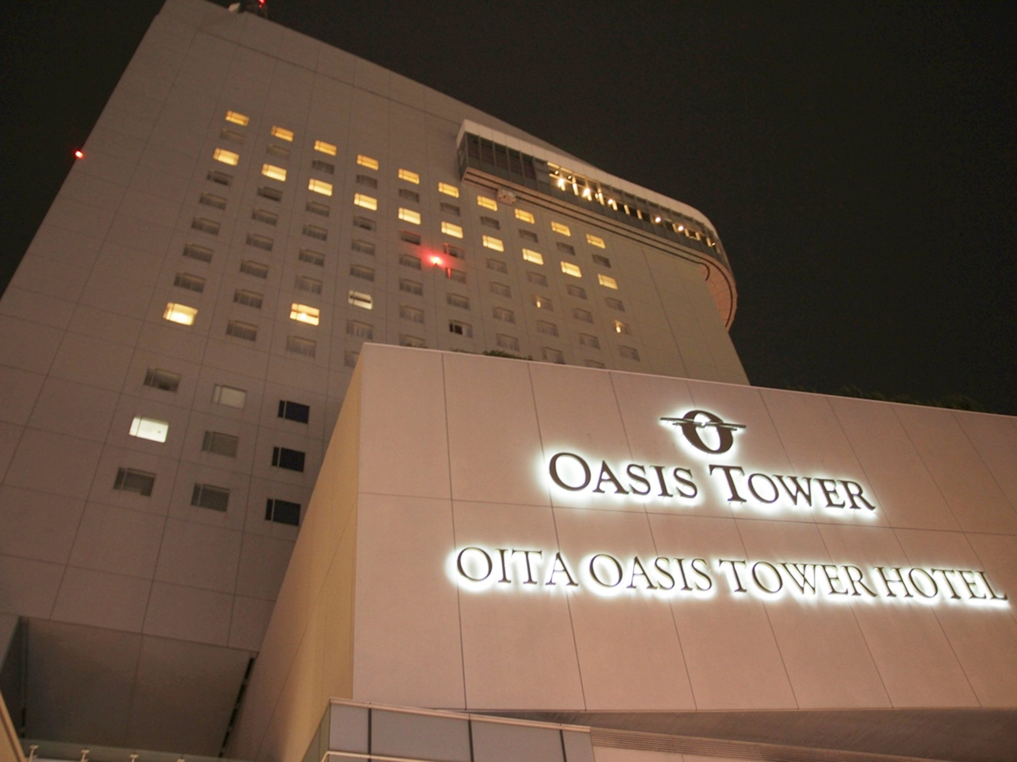 ‪OITA OASIS TOWER HOTEL‬
