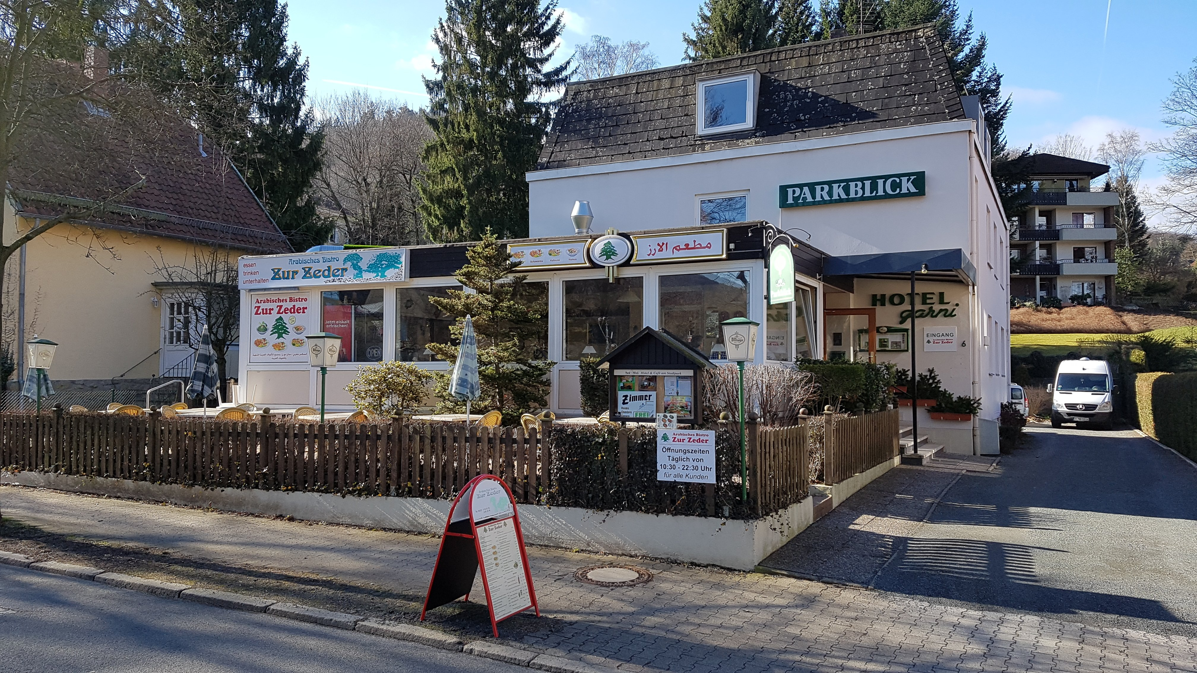 Parkblick Hotel Garni & Cafe
