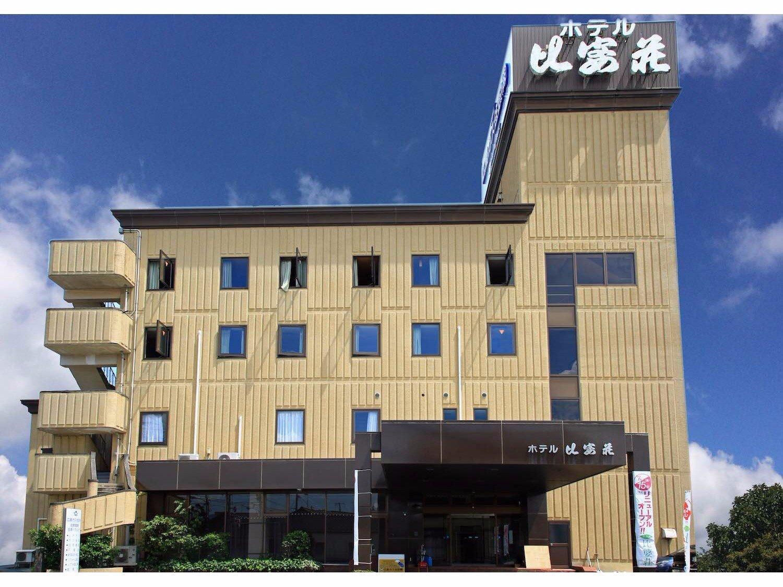 Hotel Hibaso