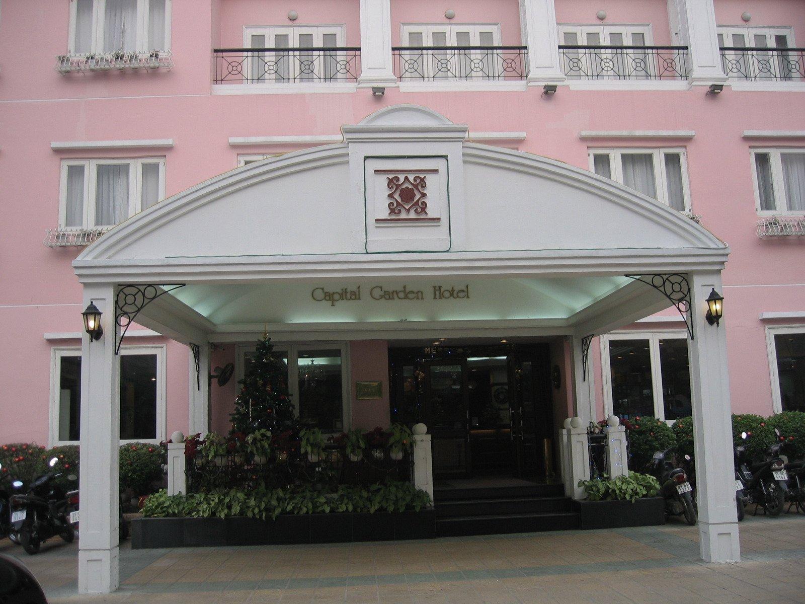 캐피탈 가든 호텔