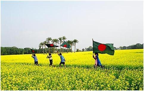 AtEarth Bangladesh