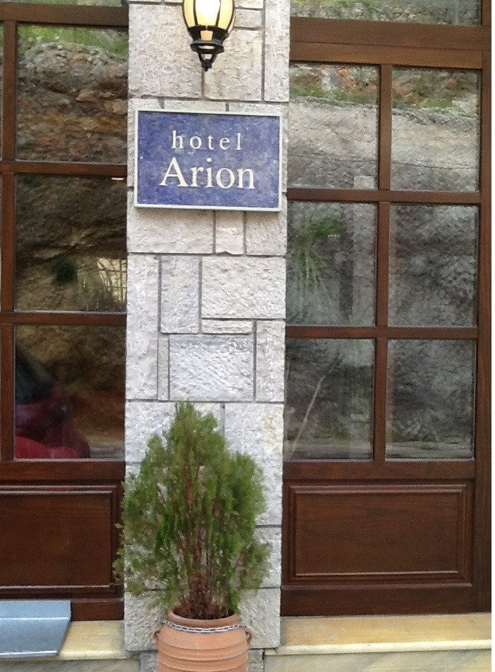 Hotel Arion