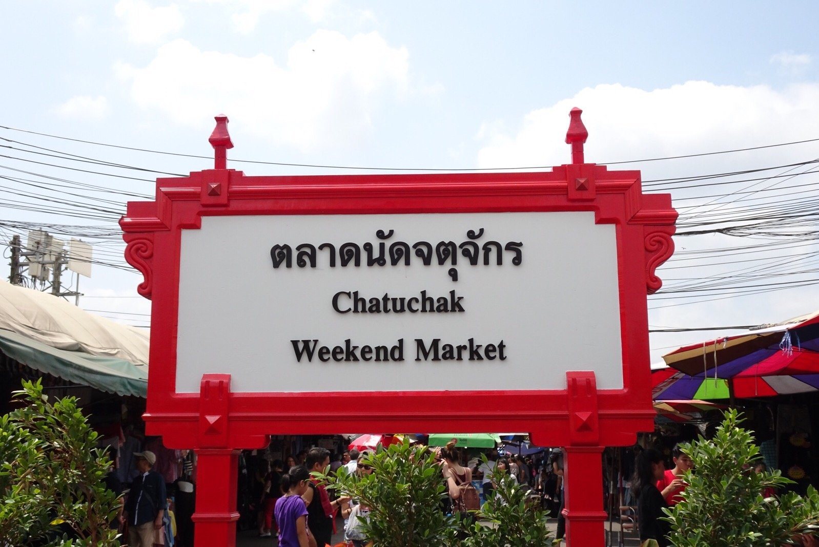 Chatuchak Weekend Market (Bangkok, Thailand): Top Tips ...