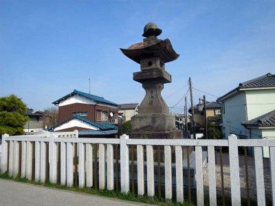 Joyato Park
