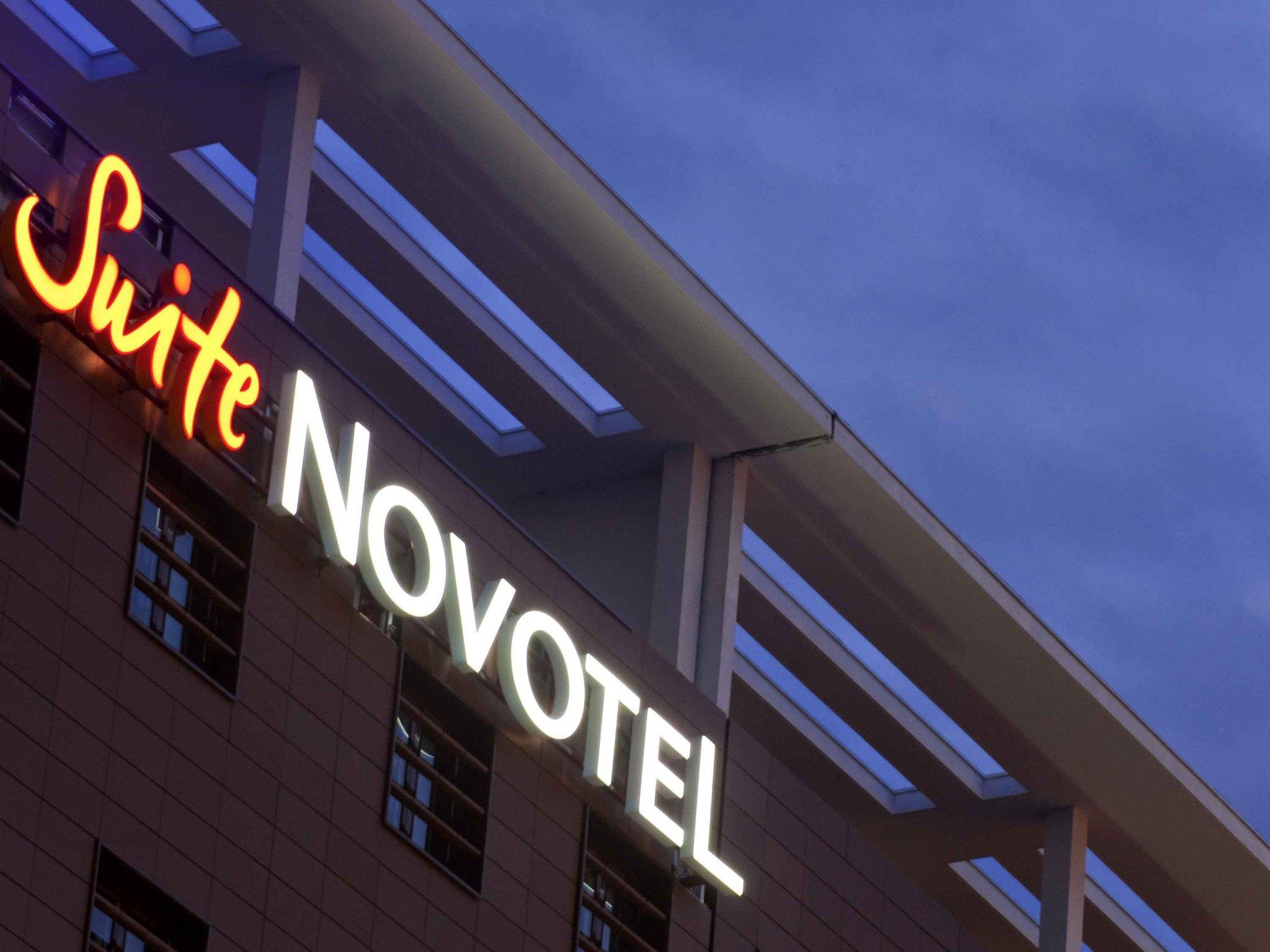 漢諾威套房諾富特酒店