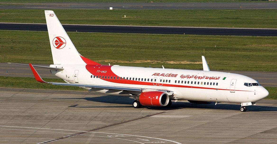 plane photo AH