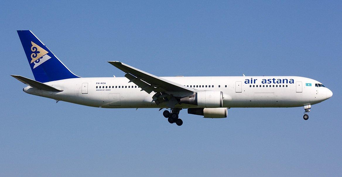 plane photo KC