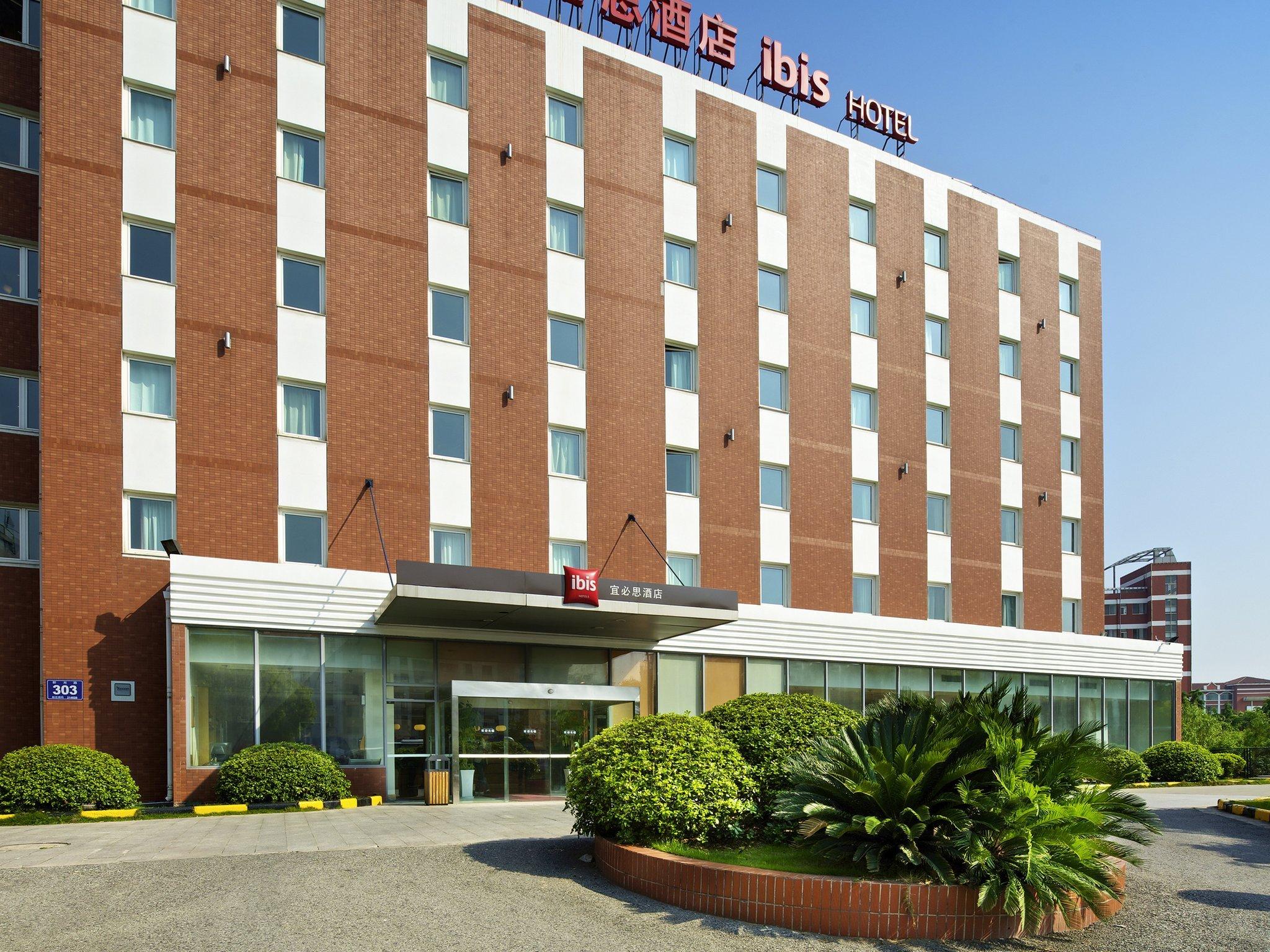 ホテル イビス ウーシー ハイテク