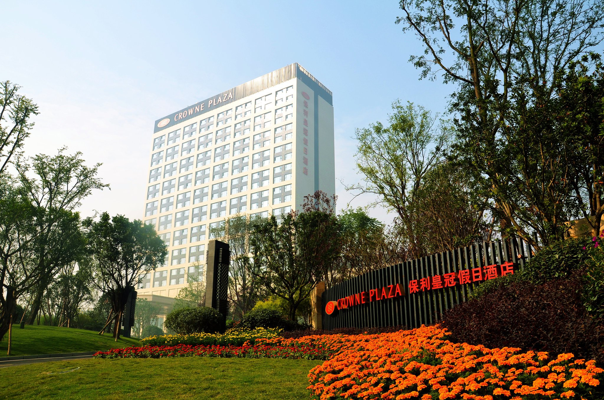 Crowne Plaza Chengdu Panda Garden