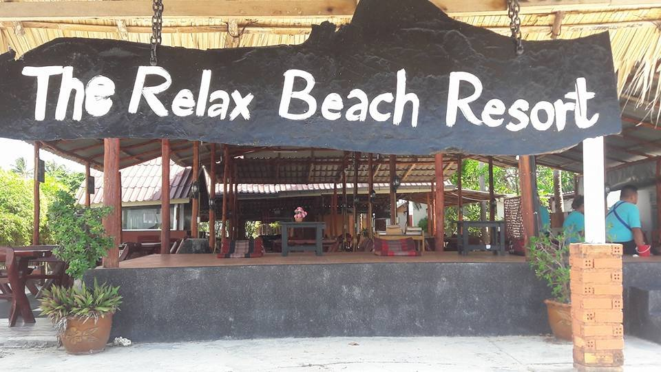 The Lelax Beach Resrot