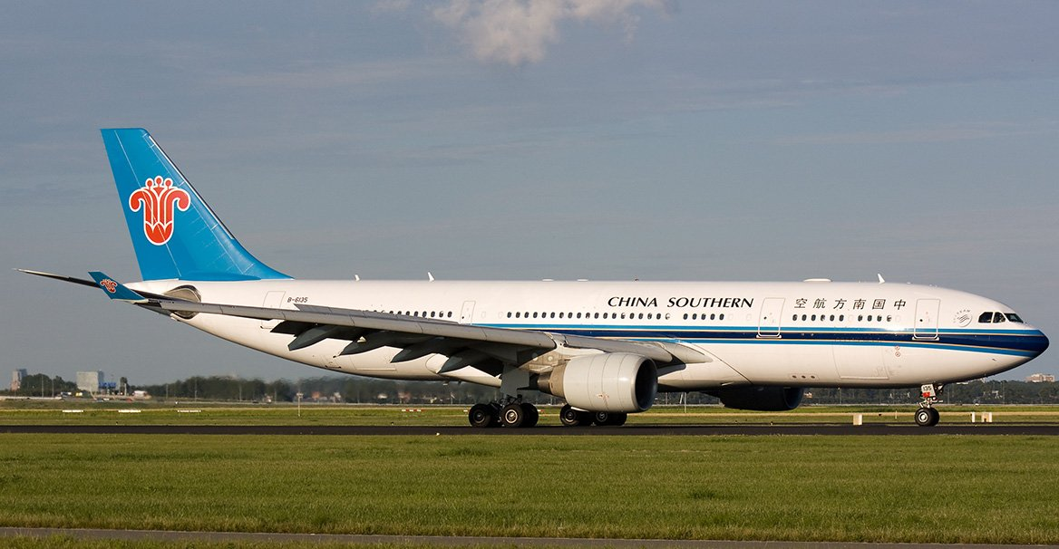 CHINA SOUTHERN LAUNCHED NON-STOP FLIGHT FROM GUANGZHOU TO CAIRNS