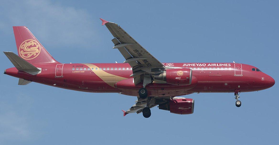 plane photo HO