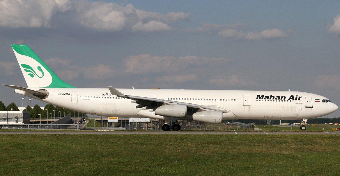 plane photo W5