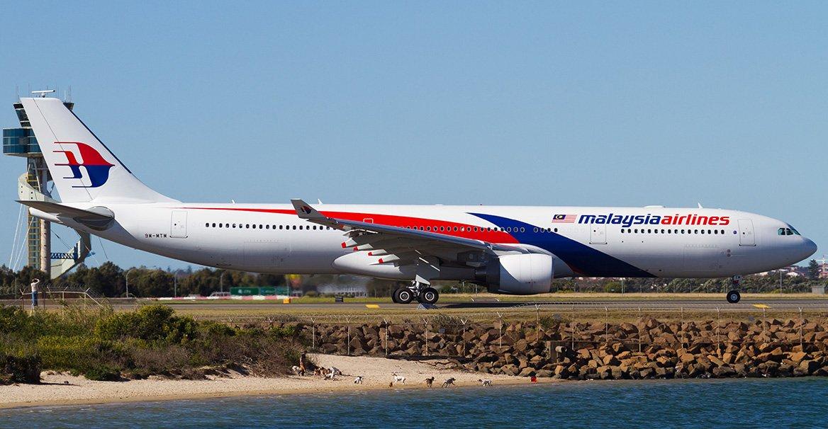 plane photo MH
