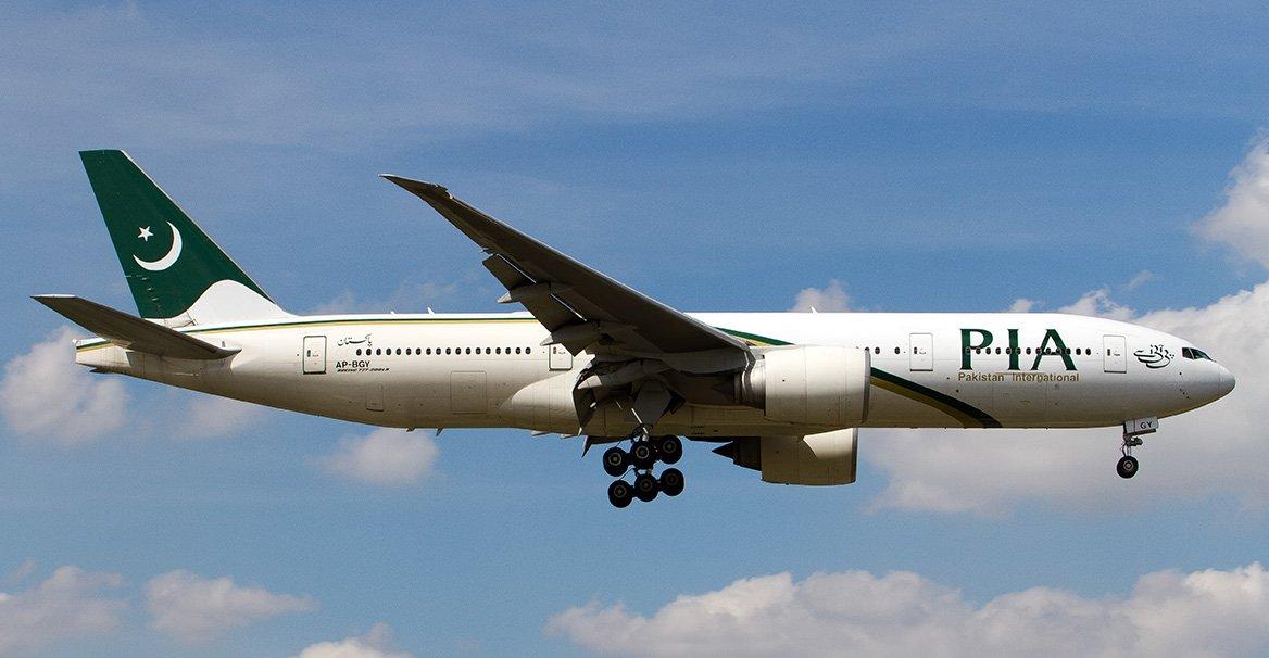 plane photo PK