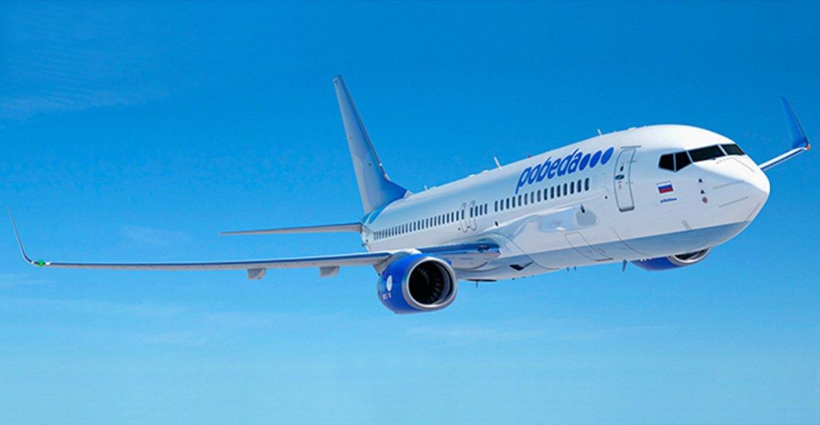 Где покупать билеты на самолет форум купить билет на самолет москва челябинск