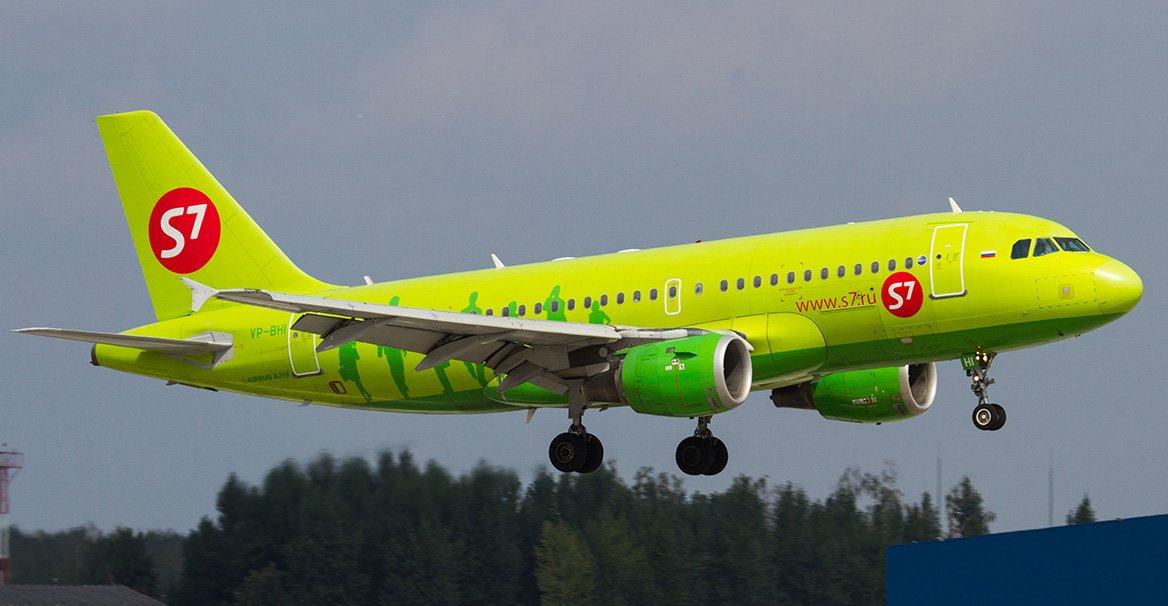 plane photo S7