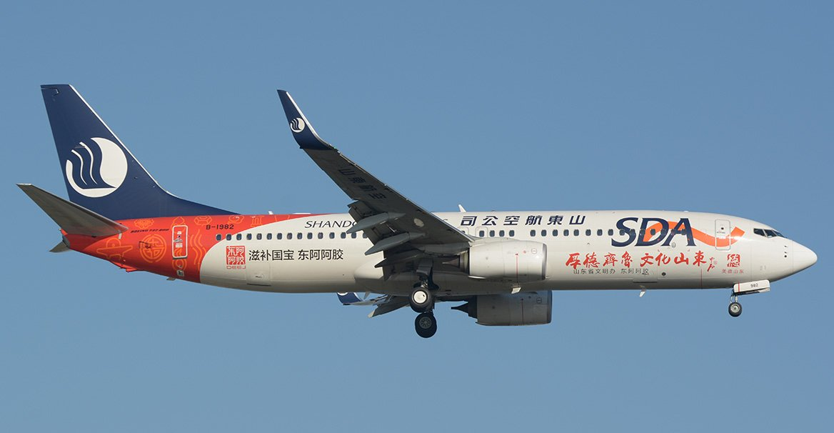 plane photo SC