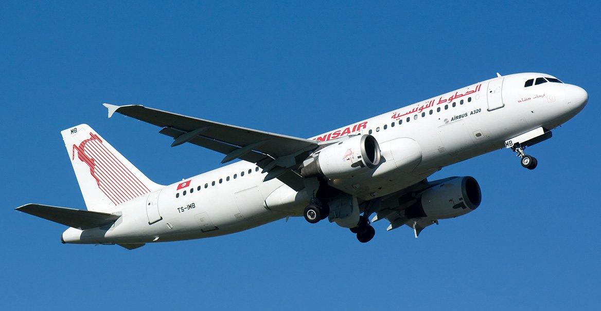plane photo TU