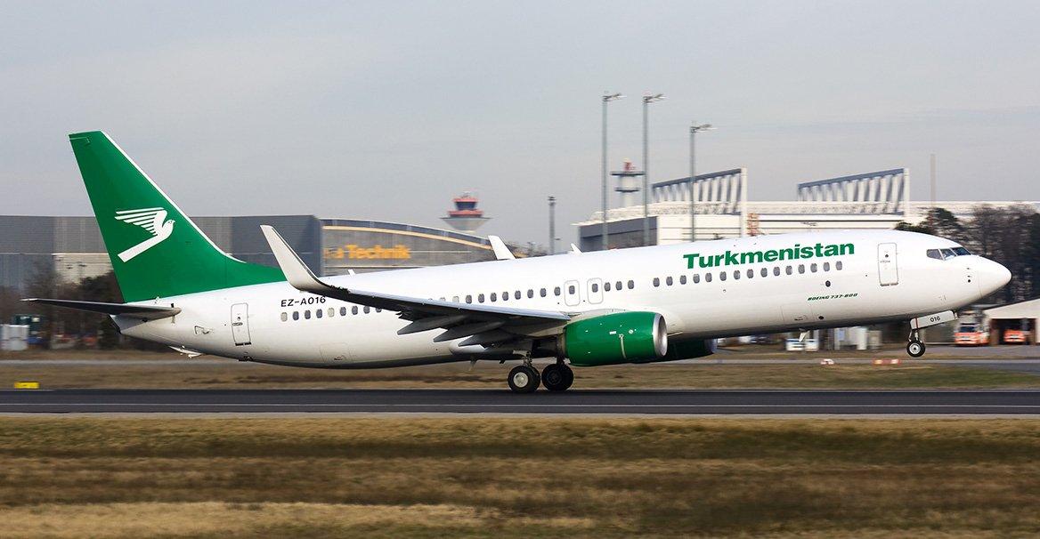 plane photo T5