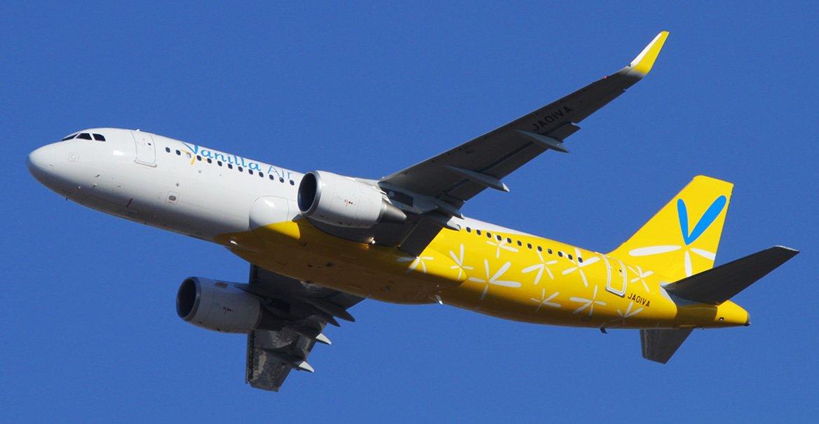 plane photo JW