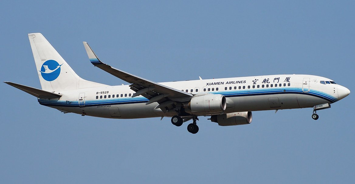 Xiamen Airlines Reviews and Flights (with photos) - TripAdvisor