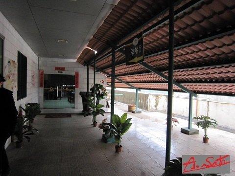 Super 8 Foshan Guangfo Road 1nd