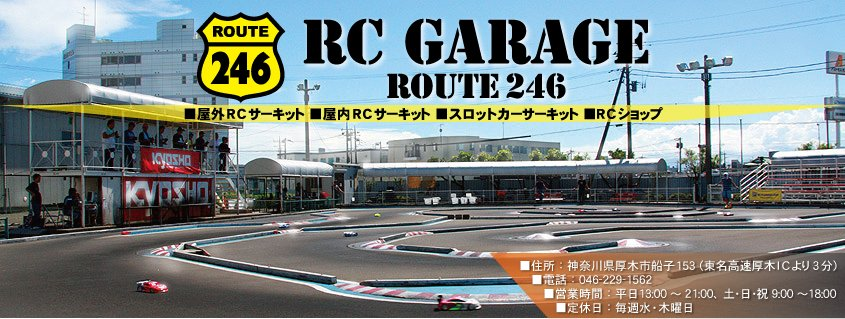 RC Garage Route 246