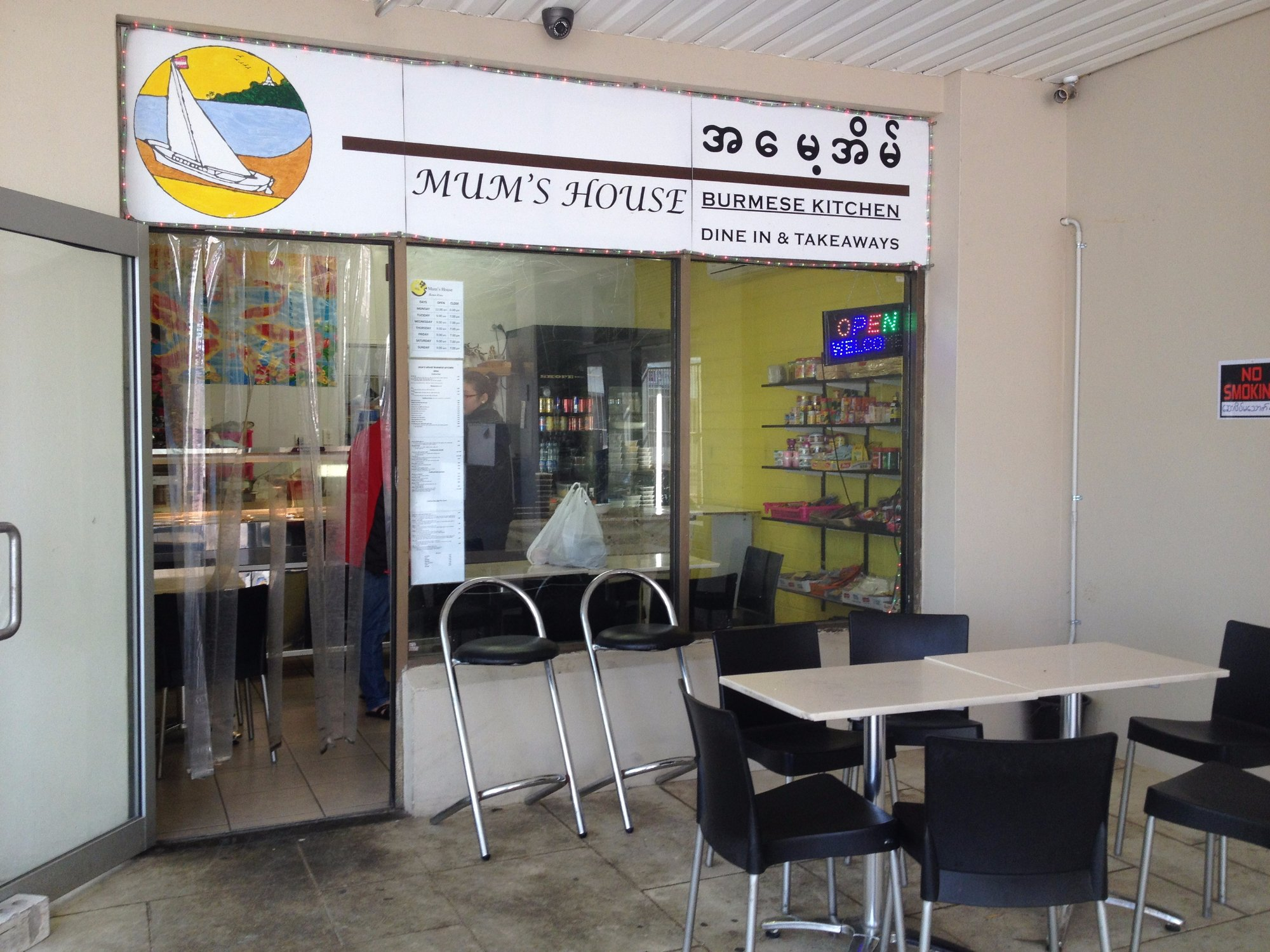 the 10 best restaurants near landsdale farm school darch