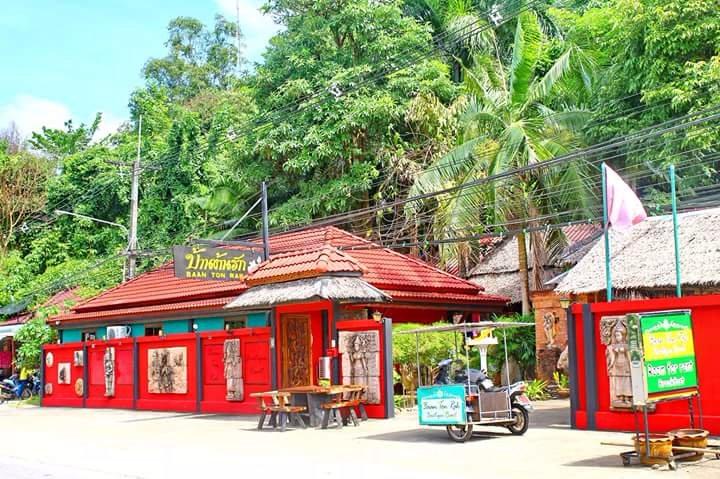 Baan Ton Rak Boutique Resort