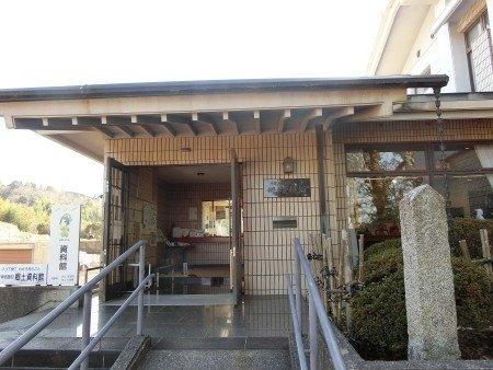 Chihayaakasakamura Kyodo Museum