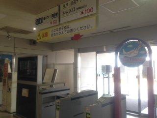 Hiroshima Airport Observation Deck