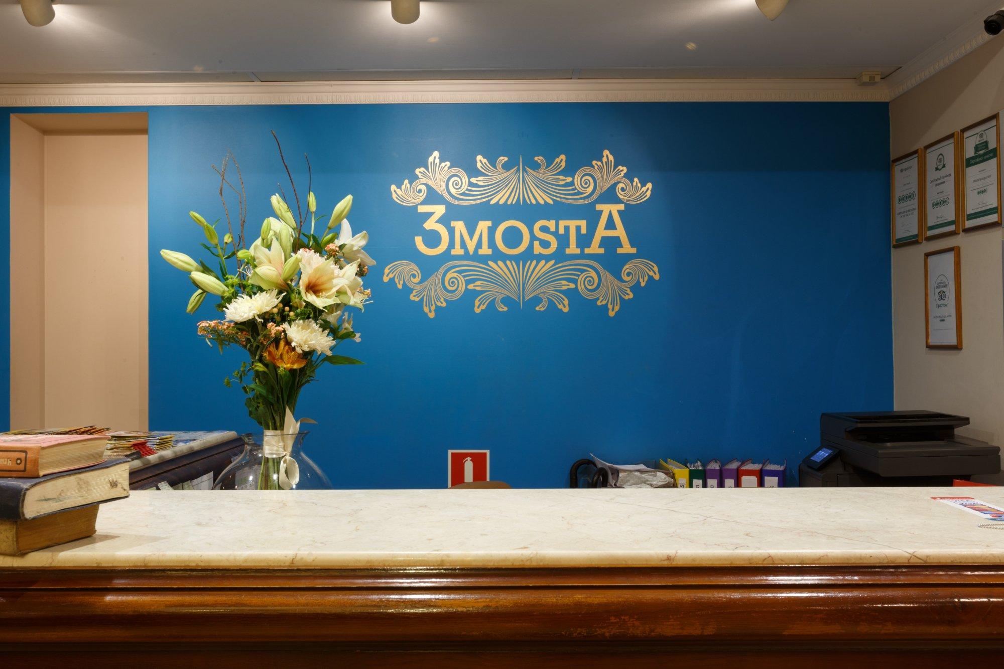 3莫斯塔酒店