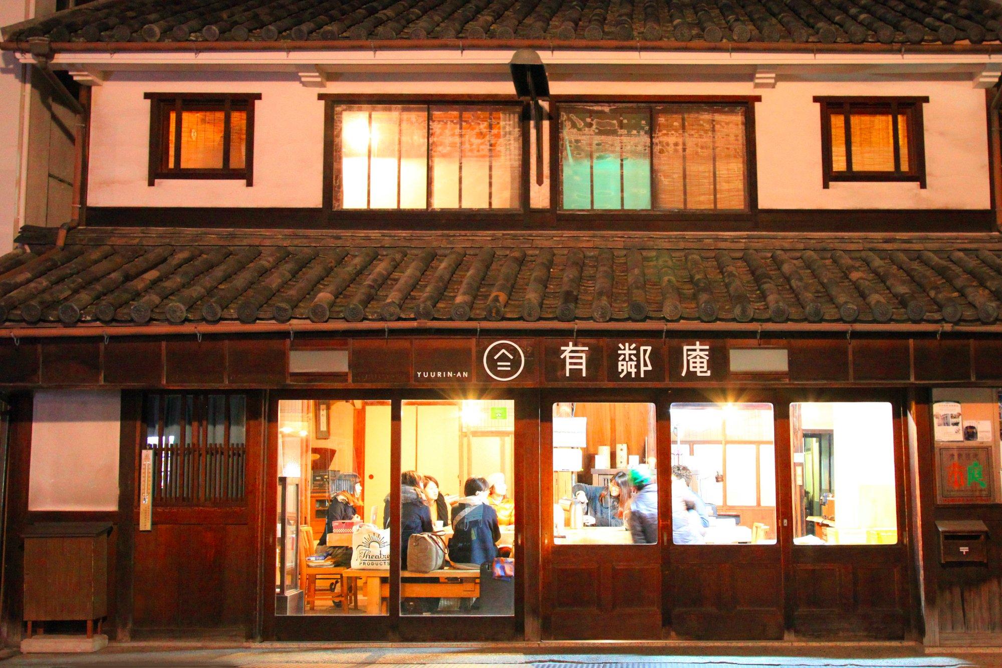 Kurashiki Guest House YUURIN-AN