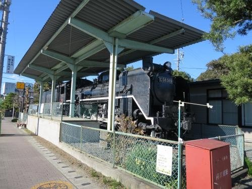 Locomotive Park
