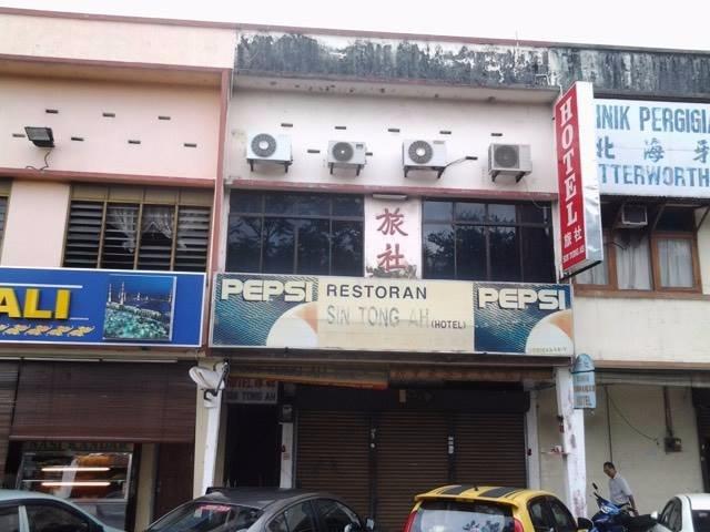 Sin Tong Ah Restaurant & Hotel
