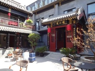 Nuanxinge Courtyard Hotel
